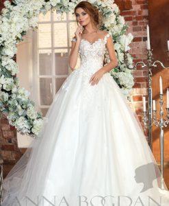 """Свадебный салон """"Купидон"""" - Свадебные платья - Эйми_1"""