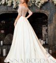 Свадебный салон «Купидон» — Свадебные платья — Паула спинка