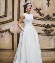 Свадебный салон «Купидон» — Свадебные платья — Севелья